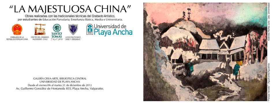 """Exposición """"La Majestuosa China"""" llega a la UPLA"""
