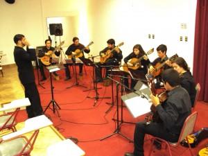Conjunto de Guitarras, Facultad de Arte UPLA