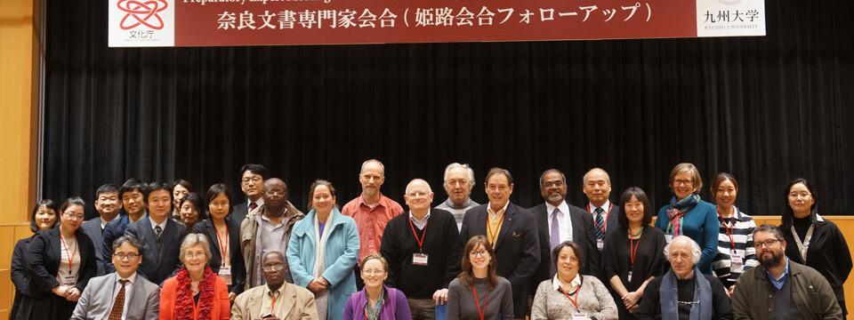 Académico de Arte participó en reunión de expertos patrimoniales en Japón