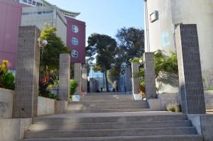 Ingreso Facultad de Arte UPLA